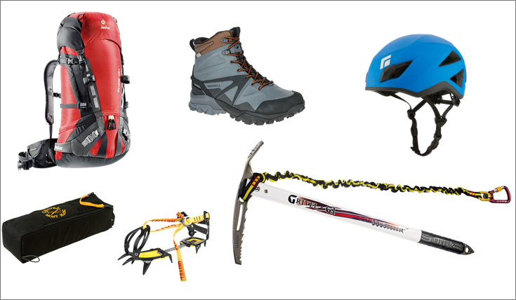 Winter gear essentials homepage banner